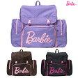 【送料無料】【あす楽対応!】【あす楽はクレジット決済のみ対応】Barbie<バービー> キアラ 3色 <51L> 45588-ace [Jitsu160706A]