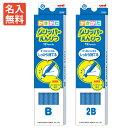 【鉛筆名前入れ無料】三菱鉛筆 uni グリッパー鉛筆<かきかたえんぴつ> 6904 青 6角 芯:B・2B