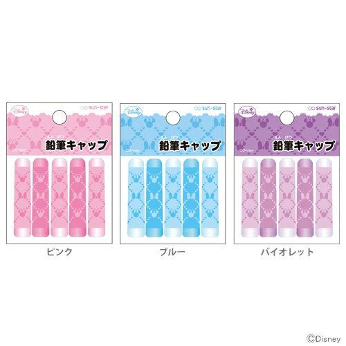 ミニーマウス 鉛筆キャップ5本 全3カラー [2017年度新入学文具] S50328【Di…...:bunbougu-shibuya:10056214