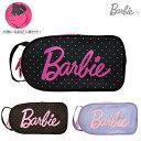 Barbie<バービー> シューズバッグ小 <シューズケース> オリビア 3カラー 51591-ace [Jitsu160706A]