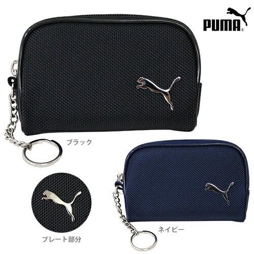 PUMA<プーマ> コイン&キーケース <財布> MC 2カラー 966PM-ktu
