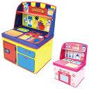 ままごと収納ボックス <おもちゃ箱> 2種類 UC1476-mrm