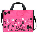 【送料無料】Barbie<バービー> おけいこバッグ<レッスンバッグ> SB-AB008-PK <バービー新入学・限定シリーズ>【20P30May15】[Jitsu160708A]