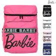 【送料無料】Barbie<バービー> リュックサック <デイパック> レ二 15L 4カラー 54182-ace