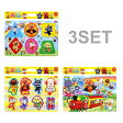 【送料無料】アンパンマン パズル3点セット <ベビー>【Jitsu160609A】