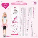 【鉛筆お名前入れ無料】Barbie<バービー> かきかた鉛筆 2B 六角軸 12本入り SB-SP001 バービー新入学・限定シリーズ