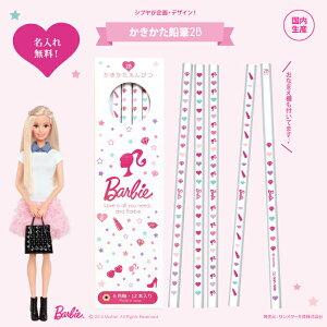 Barbie<バービー>かきかた鉛筆2B六角軸12本入りバービー新入学・限定シリーズ