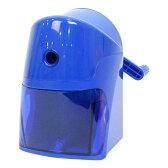 STAD スーパー安全鉛筆削り <手動> ブルー RS025BL 4901478128318-ktu