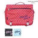 [在庫限り]OLIVEdesOLIVE School  3WAYバッグ 子供用 ミミ 3カラー 52416-ace