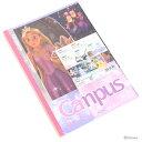 ディズニー・プリンセス キャンパスノート ドット B罫 5冊パック 4901770475226 【Disneyzone】[Jitsu160713A]