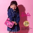 Barbie<バービー> 通園ショルダーバッグ SB-AB009-PK <バービー新入学・限定シリーズ>【20P30May15】 [Jitsu160708A]