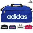 【送料無料】 adidas<アディダス> ボストンバッグ 38L ジラソーレ3 <5カラー> 47445-ace [Jitsu160706A]