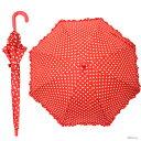 ミニーマウス 長傘 <雨傘・ジャンプ式> 50cm レッド 610 【disneyzone】[Jitsu160702A]