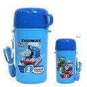 トーマスの楽しい水筒!