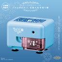 【送料無料!】アナと雪の女王 芯調整機能付き・電動式鉛筆削り器 サックス EPS112-SD-FR  【disneyzone】