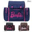 【送料無料】Barbie<バービー> リュックサック <デイパック・サブリュック> 50L ジュディ 3カラー 45589-ace [Jitsu160706A]