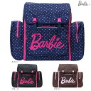 Barbie<バービー> リュックサック <デイパック・サブリュック> 50L ジュディ 3カラー 45589-ace [Jitsu160706A]