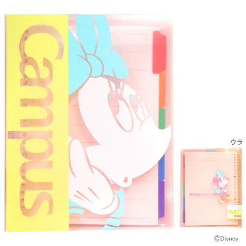 ミニーマウス キャンパススライドバインダー B5サイズ DC MN柄 4901770457…...:bunbougu-shibuya:10076724
