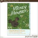 ディズニー クリアファイル 5P MK PS 4901770393667 【Disneyzone】[Jitsu160801A]