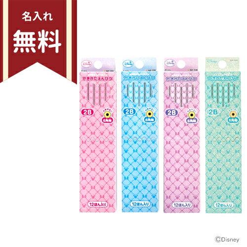 [在庫限り]【鉛筆名前入れ無料】ミニーマウス 鉛筆 2B ダースDX 12本組 六角軸 4…...:bunbougu-shibuya:10056211