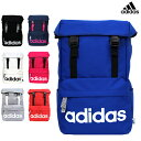 【送料無料】 adidas<アディダス> デイパック <リュックサック> 20L ジラソーレ3 <7カラー> 47446-ace [Jitsu160706A]