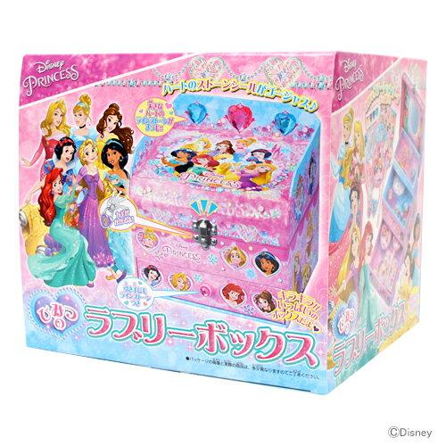 ディズニー・プリンセス ひみつのラブリーボックス DC プリンセス 49017710689…...:bunbougu-shibuya:10063560