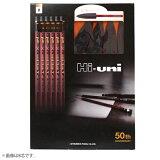 【名入れ不可】三菱鉛筆ハイユニ <50周年記念セット> 六角軸 12本組 鉛筆キャップ付き hi-uni-50