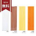 【名入れ無料】 オリジナル鉛筆 12本組 六角軸 2B pencil12-muji 【シブヤオリジナル】
