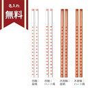 【名入れ無料】 シブヤオリジナル赤鉛筆 2本組 六角軸 <片面プリント> 2柄 sb-pencil-aka2 【シブヤオリジナル】