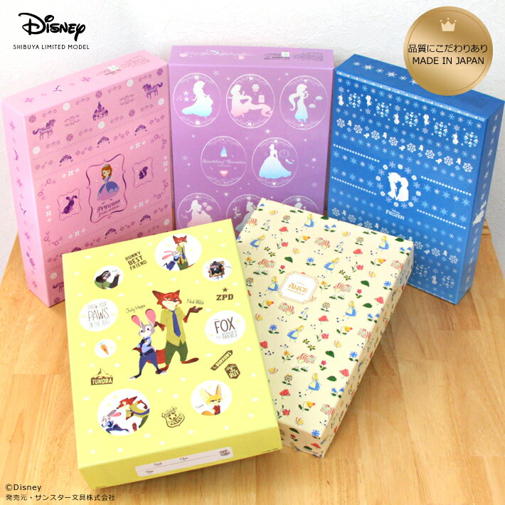 ディズニー・プリンセス アナと雪の女王 ふしぎの国のアリス ズートピア 小さなプリンセスソ…...:bunbougu-shibuya:10072293