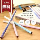 シブヤオリジナル鉛筆 2B 12本組 ジュエリー柄 2