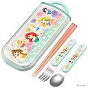 ディズニープリンセス 食洗機対応スライド式トリオセット<箸・...