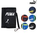 PUMA<プーマ> アクティブ ウォレット 3カラー 53433-fji