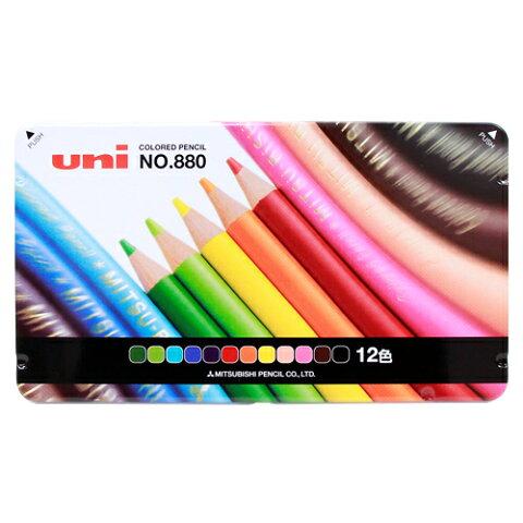 〔名入れ無料〕三菱鉛筆 色鉛筆 12色 K88012CPN 972489