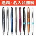 PILOT ボールペン COCOON 油性 細字 0.7mm インク:黒 全8カラー 〔BCO-150R-plt]〔名入れ無料(筆記具)・ゆうメール送料無料〕[sk-na]