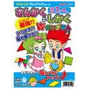 アーテック・知育玩具シリーズ!