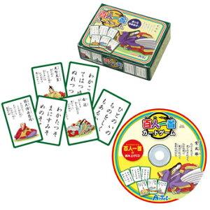 アーテック 百人一首カードゲーム(ナレーションCD付)かるた お祭り イベント 子供会  07504