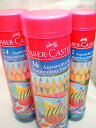 《FABER CASTELL》水彩色鉛筆 丸缶36色 74821(お名前入れ不可商品)