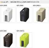 【】KOKUYO 写字台侧面碎纸机「RELISH」(ririsshu) KPS-X80【P25Jan15】[【】KOKUYO デスクサイドシュレッダー 「RELISH」(リリッシュ) KPS-X80【P25Jan15】]