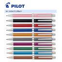 【クロネコDM便対応】パイロットPILOT ボールペン 「2+1EVOLT(エボルト)」 BTHE-1SR
