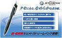 【メール便対応可】三菱鉛筆 ボールペン 「ジェットストリーム」スタンダード SXN-150-38(0.38mm)/05(0.5mm)/07(0.7mm)/10(1.0mm)