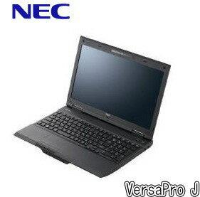 【台数限定】【送料無料】【期間限定】NEC ノートパソコン(Core i3/オフィス付き) NEC VersaPro...