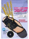 【メール便対応】コロバンド 日本理化学 CRB-BK M/Lサイズ 「すべり止め/転倒防止/雪道注意」【10P12May14】