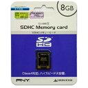 【クロネコDM便対応】グリーンハウス SDHCメモリーカード Class4 SDHC-8GP4