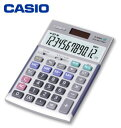 【送料無料】【消費税変更に最適】カシオ(CASIO) 本格実務電卓 ジャストタイプ 12桁 JS-20WK