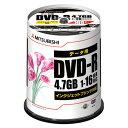 【クロネコDM便不可】三菱化学メディア DVD-R 1-16倍速対応 100枚入り DHR47JPP100【10P01Oct16】