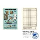 【在庫処分】【メール便対応可】midori(ミドリ) 「TRAVELER'S notebook(トラベラーズノート)」下敷き 2019 パスポートサイズ 40223006