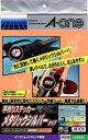 【メール便対応可】【エーワン】 手作りステッカー 強粘着タイプ ノーカット メタリックシルバー 28892