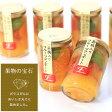 和歌山県産 若桃入フルーツミックスコンポート200g×6本送料無料【残暑見舞い】【敬老の日ギフト】若桃、甘夏、ルビーグレープフルーツ、みかん、パイナップルを上品な甘さのジュレに閉じ込めました。