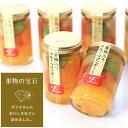 和歌山県産 若桃入フルーツミックスコンポート140g×6本送料無料若桃、甘夏、ルビーグレープフルーツ、みかん、パイナップルを上品な甘さのジュレに閉じ込めました。